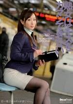 熟女はキスをガマンできない 会計士・経営コンサルティング ゆう(34歳)