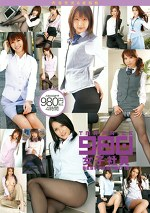TMA PRICE 980 女子社員