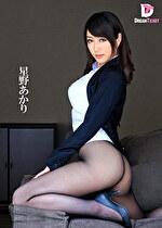 秘書in...(脅迫スイートルーム) Secretary Akari(30)星野あかり