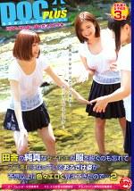 田舎の純真な女子校生が服を脱ぐのも忘れてズブ濡れになっているおふざけ姿が予想以上に色々エロく見えてきたので・・・ 2