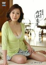 近親相姦 母と息子の肉欲交尾 藤咲沙耶 三十一歳