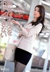 熟女はキスをガマンできない ソーシャルゲーム開発企画 コンテンツプランナー 麻妃(38歳)
