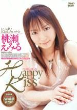 Happy Kiss 桃瀬えみる