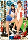 マスターベーションインストラクション4 -Jerk Off Instruction- 職業コスJOIイイ女スペシャル