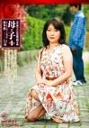 淫習の近親相姦 母と子 1 歪んだ母子関係 波木薫 53歳