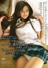 もろ日本人好みの、制服が似合いすぎるハーフ美少女に、ネチネチの濃厚猥褻セックスを教え込んだら、ドMでイキまくる淫乱娘に堕ちてしまった・・・。 長谷川モニカ