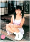 Tsubomi 少女と夏と膨らみと れもん