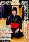 SODが地方で見つけた剣道部の美人主将を部活中に大学構内でAVデビューさせます!