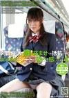 対面座席で脚を絡ませても抵抗しない女子高生はシートに染みがつくほど感じていた 4