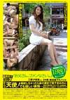 B級素人初撮り 046 「お父さん、ゴメンなさい。」 工藤夕貴菜さん 24歳 雑貨屋アルバイト