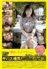 B級素人初撮り 047 「課長、スミマセン。」 橘あゆみさん 24歳 外資系OL