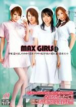 MAX GIRLS 11