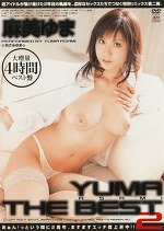YUMA ASAMI THE BEST2 麻美ゆま