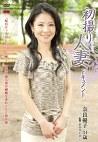 初撮り人妻ドキュメント 奈良優子 三十四歳