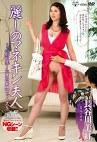 麗しのマネキン夫人 ~人形に恋した男の妄想セックス~ 長谷川美紅