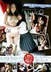 素人レズビアン生撮り Girls Talk 010 OLが女子校生を愛するとき・・・