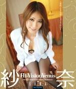 Hi-Vision Venus 紗奈
