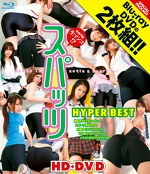 スパッツ HYPER BEST HD+DVD