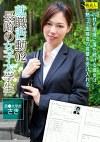 就職活動 長崎の女子大学生 ~20社も面接に落ち続ける彼女は、黙って面接官の言葉を受け入れる~02