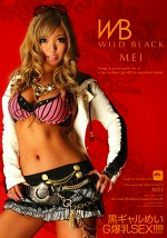 WILD BLACK MEI 黒ギャル・めいG爆乳SEX