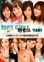 MAX GIRLS 14