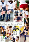 School Girls Fetishism