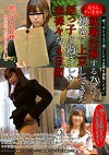 兄さんすいません 就職活動する為に初めて上京してきた姪っ子と過ごした赤裸々な4日間