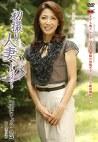初撮り人妻ドキュメント 柳田りょう 四十一歳
