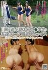 川原で遊ぶ夏休み中、○学生と友達になって朝昼晩セックス「オジさん、日焼け止めローションぬってください」