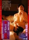 母のよがり我慢 浅井舞香 (43歳)
