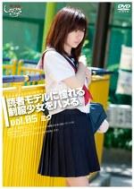未成年(三七五)読者モデルに憧れる制服少女をハメる。 vol.05 ミク