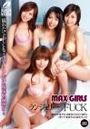 MAX GIRLS 22 ランジェリー×FUCK