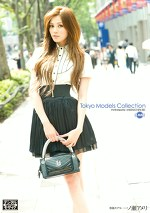 Tokyo Models Collection 一ノ瀬アメリ