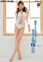 咲田うららが「嫌や~!」と喘ぎまくる絶頂15本番