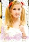 東欧美少女~Abigaile.J~ HD 4時間