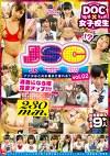 JSC ~JK SWIMMINGWEAR COLLECTION~ アナタはどの水着まで着れる? vol.02