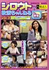 シロウト軟派ちゃんねるin新宿 vol.3