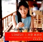 STARS!! 大空あすか