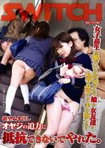 女子高生の娘がいるお父さんは娘の女友達にムラムラして手を出したら欲望ムキ出しオヤジの迫力に抵抗できないでやれた。