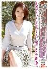 初撮り五十路妻中出しドキュメント 大沢涼子50歳