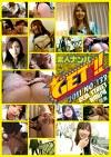 GET!! 素人ナンパNo.133 STREET NANPA 2011