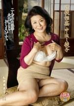 近親相姦中出し親子 二人だけの秘密・・・夫にバレたらおしまいです。 松岡貴美子 60歳