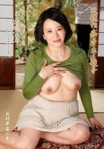 近親相姦中出し親子 二人だけの秘密・・・夫にバレたらおしまいです。 北村早苗 50歳