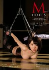 M DOLES THE BONDAGE CORSET GIRL FETISH 辻本りょう