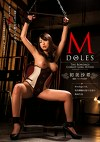 M DOLES THE BONDAGE CORSET GIRL FETISH 初美沙希