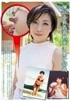 伸びる長乳首熟女 55歳 倉田江里子