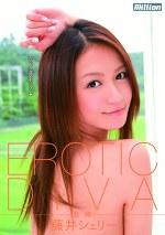 EROTIC DIVA [女神] 藤井シェリー