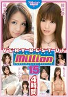 VERY BEST OF million 15 4時間