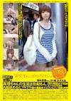 B級素人初撮り 031 「お父さん、ゴメンなさい」 田中真理 21歳 女子大生