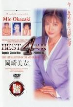 BEST4時間 岡崎美女